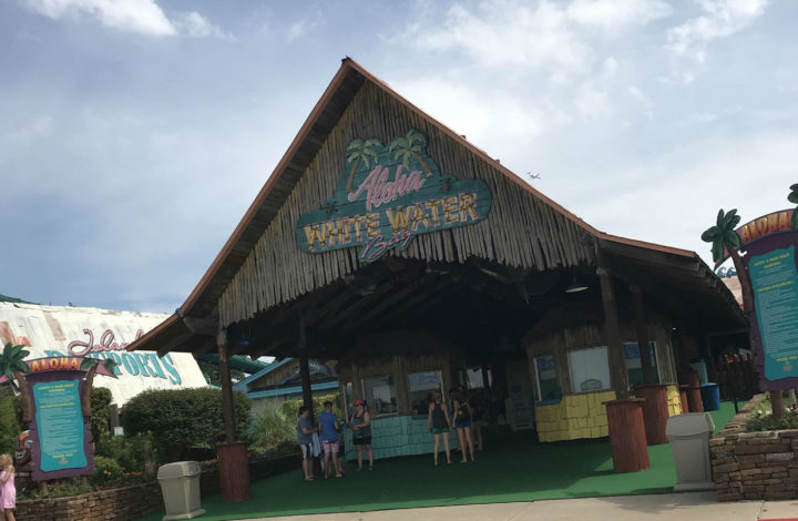 Front of White Water Bay